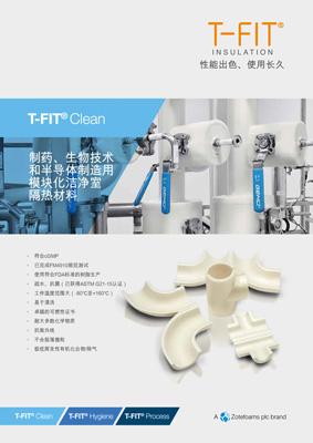 T-FIT Clean