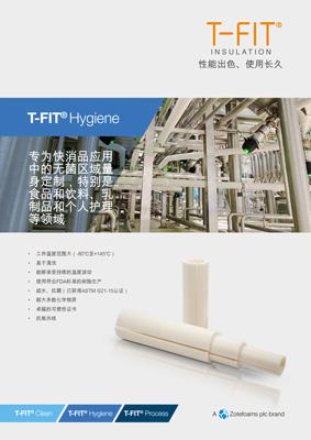 T-FIT Hygiene